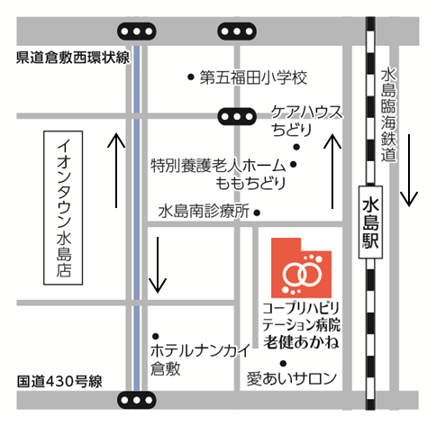 コープリハビリテーション病院地図